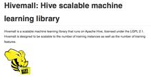 Hadoop/hive でお手軽機械学習ライブラリhivemall使ってみた - わかった風のことを書くBLOG