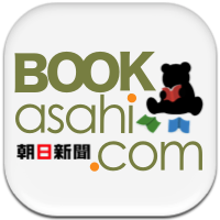 「本棚を図書館に」 ネットでつないで蔵書公開 - 山田優 - 本のニュース | BOOK.asahi.com:朝日新聞社の書評サイト