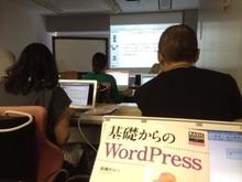 不正なログインめっちゃ来てるやん!WordPressプラグインCrazyBone(狂骨)でログイン履歴がわかるよ。|IAO-@In_advance_only-