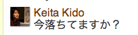 インターネットちょっと舐めてたわ - soutaroにっき