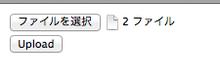 JAX-RSで複数ファイルをアップロードするには - Katsumi Kokuzawa's Blog