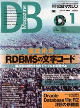 Amazon.co.jp: DB Magazine (マガジン) 2010年 01月号 [雑誌]: 本