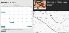 前橋市のオープンデータを使ってカレンダー(サンプル)を作ってみた | GUNMA GIS GEEK