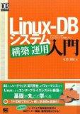 きょうもぼへぼへちゃんがゆく : MySQL インデックスのチューニング