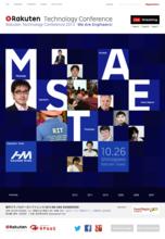 HTML5を駆使したRakuten Technology Conference 2013サイト制作の内側 | HTML5Experts.jp