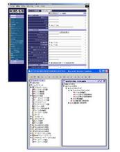 DAL−データ・アプリケーション|製品情報|EDI(企業間電子商取引)ACMS E2X:概要