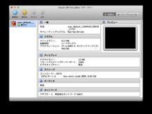 VagrantとVirtualboxでCentOS6.4のVMを起動する | ログってなんぼ