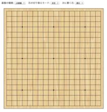 CoffeeScriptで碁盤を作ってみた - 初心者がRailsを勉強するブログ