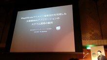 ドワンゴ吉村総一郎氏「Play2/Scalaでドメイン駆動設計を利用した大規模Webアプリケーションのスクラム開発の勘所」@デブサミ2014 2日目 - tchikuba's blog