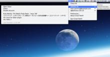 ashchan.com : Gmail Notifr