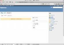 Ruby on RailsでAjaxってどうやるん? 〜Redmineを読んでみる〜 | もふもふ部@CAW