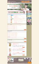 Redesign of Fumiko Irie official site   RenHuuka_Portfolio