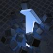 PHP5.4のトレイト(trait)を使って単一継承の制約を超える!