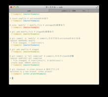 zshのプロンプトにgitのステータスをシンプル可愛く表示 - エンジニアをリングする