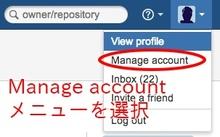 Bitbucketの画面の日本語化/コミット時に同時プッシュを行う