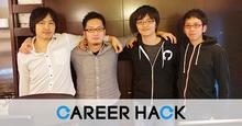 プログラマは失敗すべき|『Qiita』開発者・海野弘成氏と考えるプログラマの幸せ。│CAREER HACK
