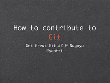 How to contribute to Git // Speaker Deck
