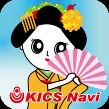 iTunes の App Store で配信中の iPhone、iPod touch、iPad 用 おおきに京都