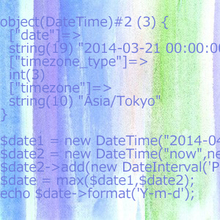 覚えておくと便利!min, max関数を使ってシンプルなコードを書く方法 #PHP|CodeIQ MAGAZINE