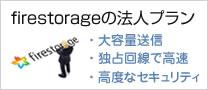 【細矢光輝】プログラマー.zip