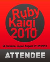 関西Ruby会議05のレポートをるびま45号に書きました。 - なんか書いていこうぜー.com