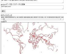 D3 Geo Projection Playgraund  | GUNMA GIS GEEK