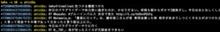 コマンドラインでTwitterにPOSTできるアプリを作った - 毎日少しずつHaskellを勉強する