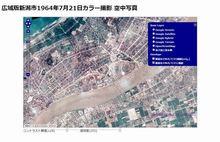 「1964年新潟地震オープンデータ」を使ってみました。 | GUNMA GIS GEEK