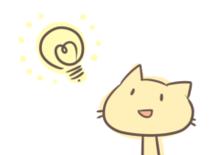 プログラミング勉強中の人にオブジェクト指向とは何なのかを何となく伝えたい話 - かまずにまるのみ。