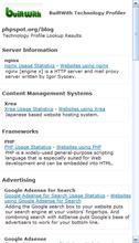 サイトに使われている技術が丸裸になるChrome拡張「BuiltWith」:phpspot開発日誌