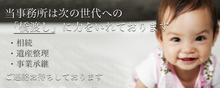 東京都調布つつじケ丘の税理士 | 冨永正見税理士事務所