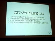 2_01. D3 jsを用いた地理情報のビジュアライズ - YouTube