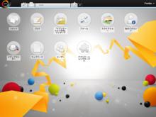 GUIでアプリケーションが作れるNovius OSで効率的な開発 #PHP|CodeIQ MAGAZINE