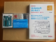 step by step: Arduinoを買いました