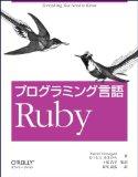 NHK語学講座のラジオ番組ストリーミングを取得するRubyスクリプト - 別館 子子子子子子(ねこのここねこ)