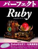 NHK語学講座のラジオ番組ストリーミングを取得するRubyスクリプトgogakuondemand.rb(v3.0 Windows対応) - 別館 子子子子子子(ねこのここねこ)