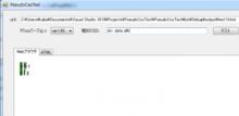 PseudoCSS(疑似CSS) テスター - Ringing-Web