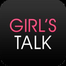 GIRL'S TALK(ガールズトーク) 女性限定完全匿名コミュニティ | Ameba(アメーバ)