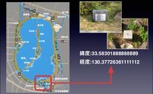 geolocation apiを使った位置情報取得 - iwaheiのメモ&日記