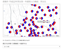 【D3.js】Google Map上に円グラフを表示する | GUNMA GIS GEEK
