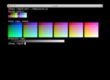 確認しておきたい!ターミナルが本当に256色表示できてるか?   Act as Professional - hiroki.jp by HIROCASTER