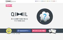 日本版Quora? スタートアップ系の質問サービスQixil(キクシル)の一般公開開始。 | 珍士の沈思黙考