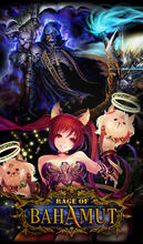 Rage of Bahamut on the App Store on iTunes