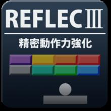 【iPhone・Android対応】新作アプリ「REFLECⅢ」公開しましたー | 桜花満開/テンシホタル