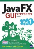 Clojure+LeiningenでJavaFXプログラミング - Kuchitama Tech Note