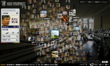 SFCのサイトリニューアルの件について | Fumihiro Kato / 加藤 文彦