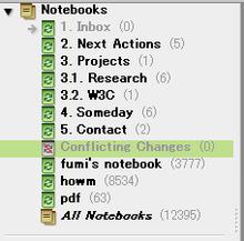 Evernote - メモ管理システム | Fumihiro Kato / 加藤 文彦