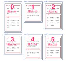 複数の要素の高さを行ごとに揃えるJavaScript関数の実装方法 | mae's blog