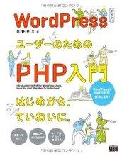 WordPressのバックアップと復元 | WordPressセキュリティを考える会第7回