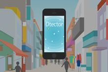 近くにいる知識やスキルを持った人に会いに行けるサービス「Dtector(ディテクター)」をリリースしました